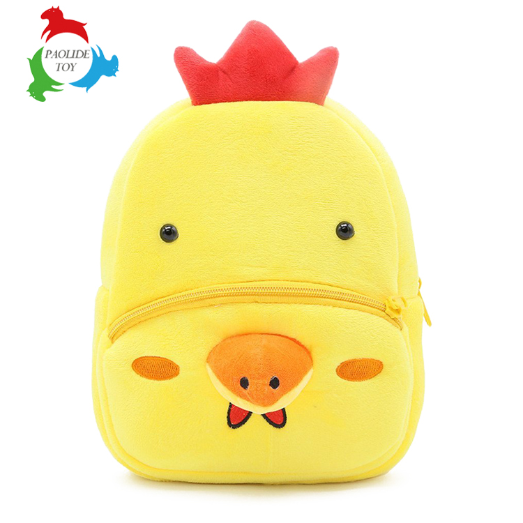 Lovely chick customized cartoon animal plush toys children's bag
