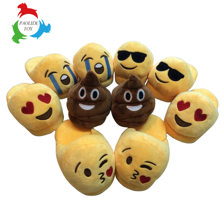 New emoji unisex warm winter home shoes indoor slippers