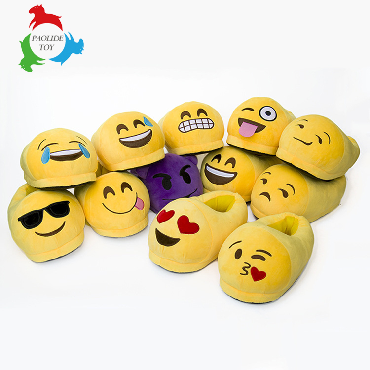 emoji warm winter home shoes indoor slippers