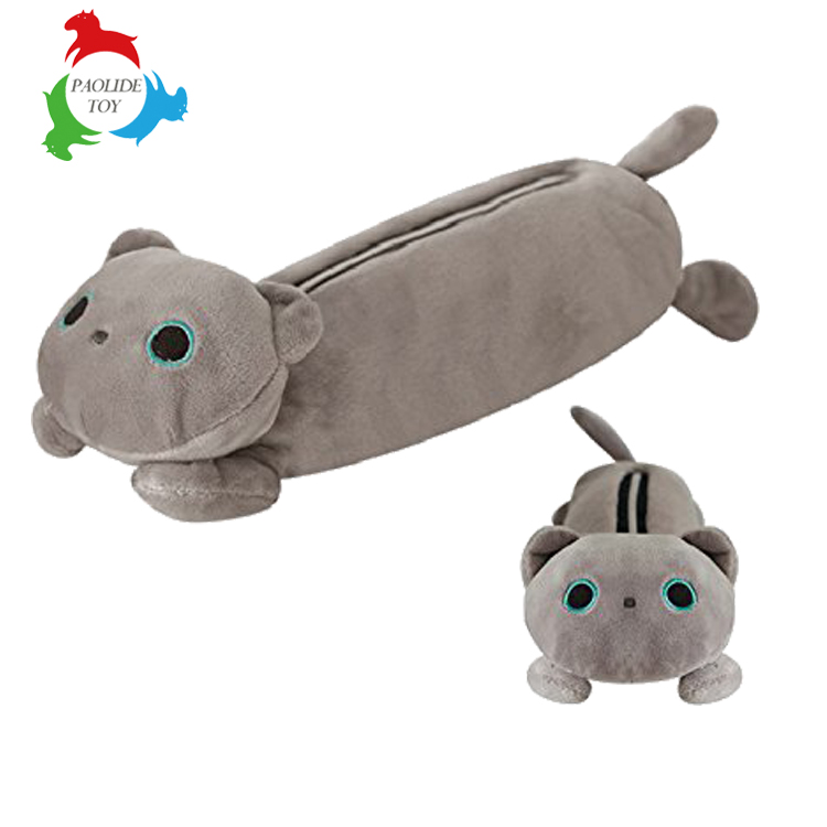 Cartoon animal dog student soft plush pencil case